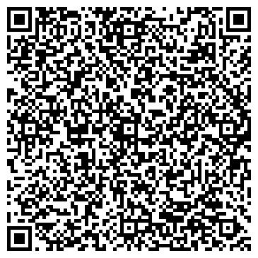 QR-код с контактной информацией организации ООО ДКД Логистик