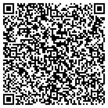 QR-код с контактной информацией организации ООО «Луч»