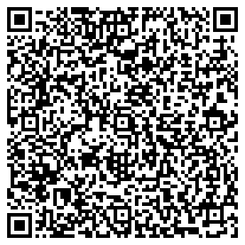 QR-код с контактной информацией организации КРАСА-ЛЮКС