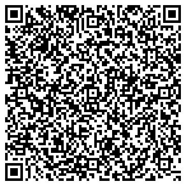 QR-код с контактной информацией организации ИП Асман Строй Пласт