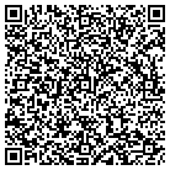 QR-код с контактной информацией организации Автогид Бишкек