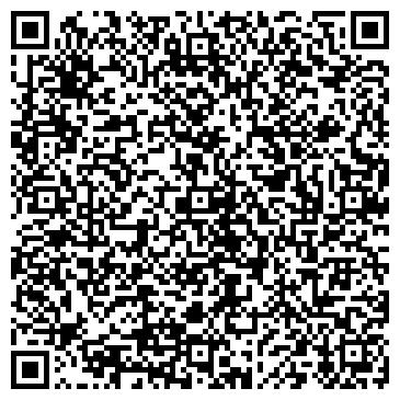 """QR-код с контактной информацией организации ОсОО """"El Studio"""""""
