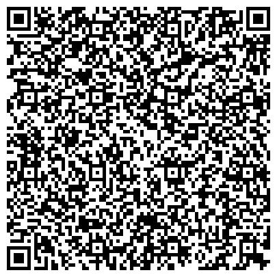 QR-код с контактной информацией организации школа ведущих, дикторов и тележурналистов в Алматы, за короткий срок