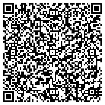 QR-код с контактной информацией организации КЬЯРА