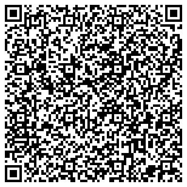QR-код с контактной информацией организации Интернет магазин A-stuff.com.ua, ФЛП