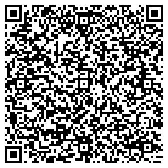 QR-код с контактной информацией организации ЛАЙМА