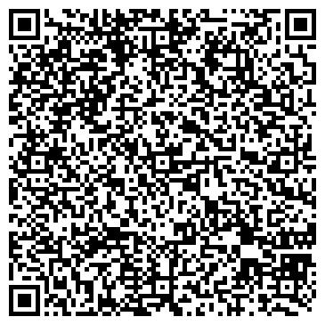 QR-код с контактной информацией организации ООО Бейкер Тилли Бишкек