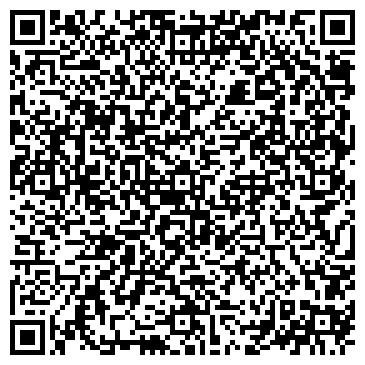 QR-код с контактной информацией организации ЧП ЮТА Стандарт