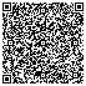 QR-код с контактной информацией организации ООО 1POS