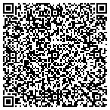 """QR-код с контактной информацией организации ООО Фабрика Кресел """"АЛЕКС"""""""