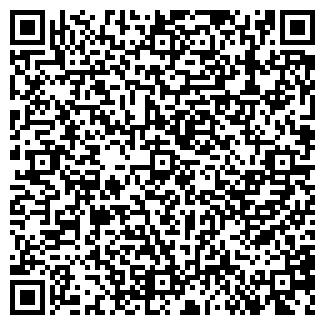 QR-код с контактной информацией организации Белгосгеоцентр, Государственное предприятие