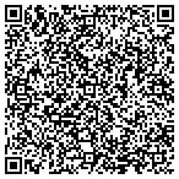 QR-код с контактной информацией организации МАРАС