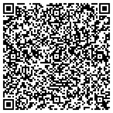 QR-код с контактной информацией организации ТОО ВЭД Customs Company