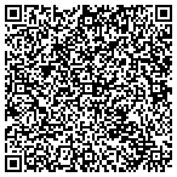 """QR-код с контактной информацией организации ООО """"РемдомТехник"""""""