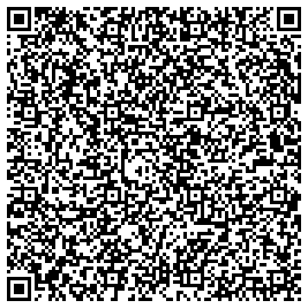 """QR-код с контактной информацией организации ооо """"РемдомТехник"""" ремонт Бытовой техники. Стиральных, посудомоечных машин др"""