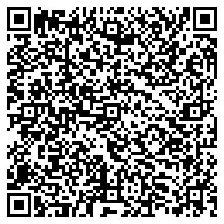 QR-код с контактной информацией организации МИО