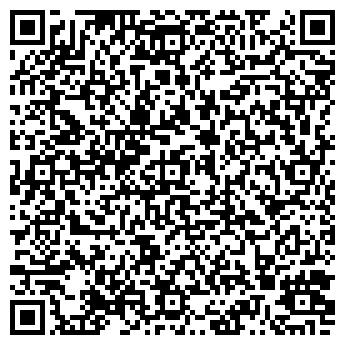 QR-код с контактной информацией организации ООО ЭВАЛАР