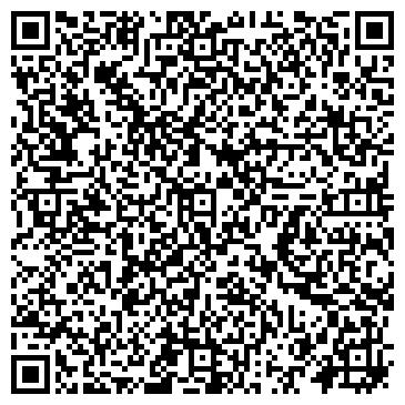 """QR-код с контактной информацией организации ООО Тонус-центр """"Боди Лайт"""""""