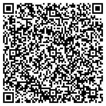 QR-код с контактной информацией организации Є-крісло