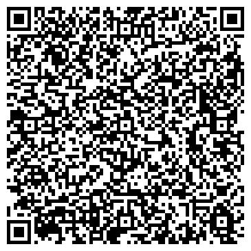 """QR-код с контактной информацией организации ООО """"Event Столица"""""""