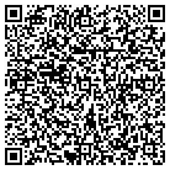 QR-код с контактной информацией организации ТОО Hydro Hose