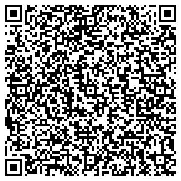 """QR-код с контактной информацией организации ООО """"Ка-Эль"""""""
