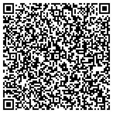 QR-код с контактной информацией организации ООО Визави