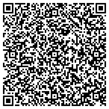 """QR-код с контактной информацией организации ООО """"ЭЛИТКЛАБ+"""""""
