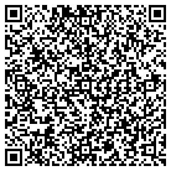 QR-код с контактной информацией организации Интернет-магазин SADON