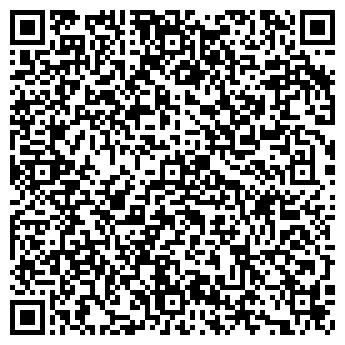 QR-код с контактной информацией организации ИП Квант-ремонт