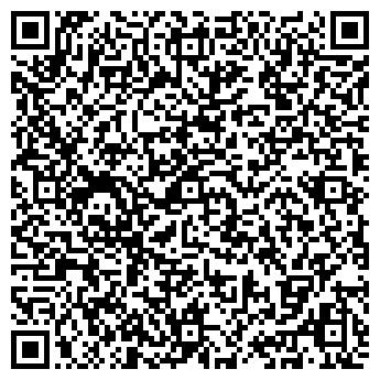 """QR-код с контактной информацией организации ИП ДА"""" Строй"""