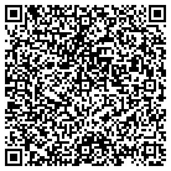 QR-код с контактной информацией организации ООО «ВеберСтрой»