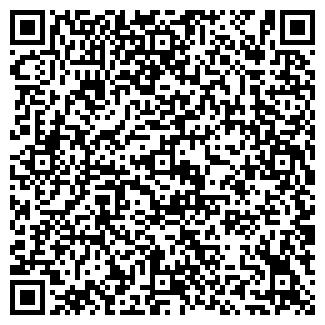 QR-код с контактной информацией организации «Твой стиль»
