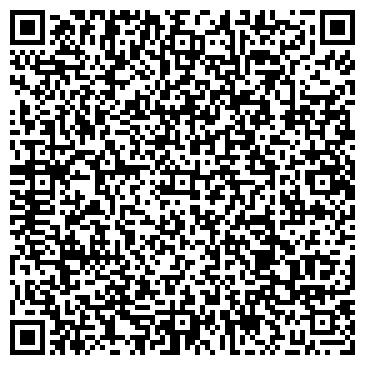 QR-код с контактной информацией организации ТОО ТОО У- Ка ДосСнаб