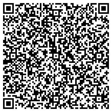 QR-код с контактной информацией организации ЧЁРНОЕ БЕЛОЕ (Закрыто)