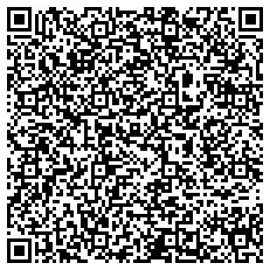 QR-код с контактной информацией организации Юридическая компания Рубикон, ООО