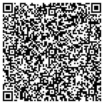 """QR-код с контактной информацией организации ФОП Творческая Мастерская """"Артос"""""""