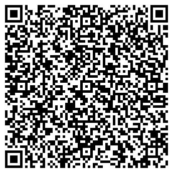QR-код с контактной информацией организации РП ВИКО