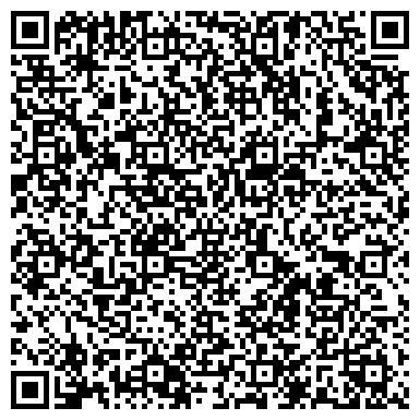 QR-код с контактной информацией организации ИП Эртель Татьяна Анатольевна