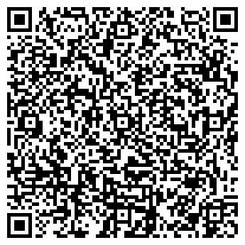 """QR-код с контактной информацией организации ООО Компания """"ТД CпецТекс"""""""