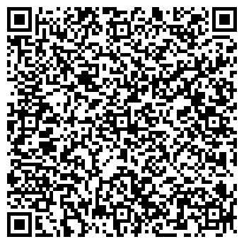 QR-код с контактной информацией организации ИП Фирма Диал