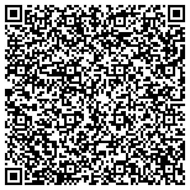 QR-код с контактной информацией организации ТОО Завод экспериментального оборудования