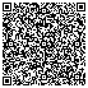 QR-код с контактной информацией организации AIRCON-SERVICE
