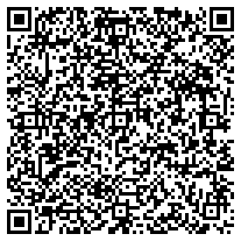 QR-код с контактной информацией организации НАШИ ДЕТИ