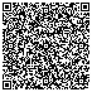 QR-код с контактной информацией организации ООО ЭкоПром