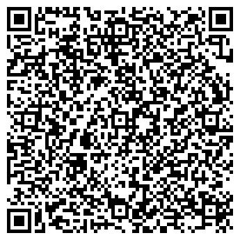 QR-код с контактной информацией организации ТОО Intellpack
