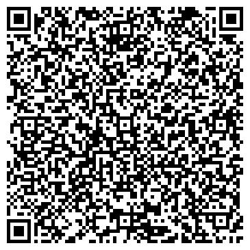 """QR-код с контактной информацией организации ООО """"МСК-Контракт"""""""