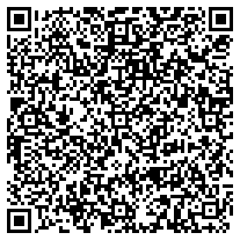 QR-код с контактной информацией организации УП Эркюль