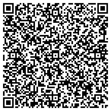 """QR-код с контактной информацией организации ООО """"Zamki-Sao"""""""