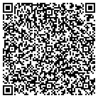 QR-код с контактной информацией организации Эркюль, УП